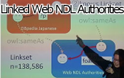 Linked Web NDL Authorities